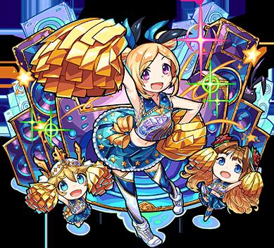 闇属性 ★6 希望の少女 パンドラ(神化合体後)