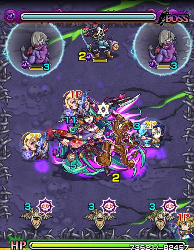 モンスト攻略滝夜叉姫降臨3-2