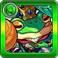 リセマラランキング_蛙の王子 ケロン_アイコン