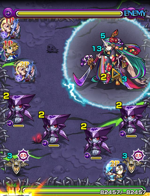 モンスト攻略滝夜叉姫降臨3-1