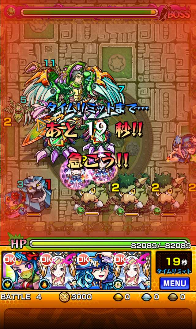 モンスト攻略英雄の神殿の新ステージ時の間でわくわくの実特級Lを高速周回できそう_バトル4_1_モンスト英雄の神殿攻略