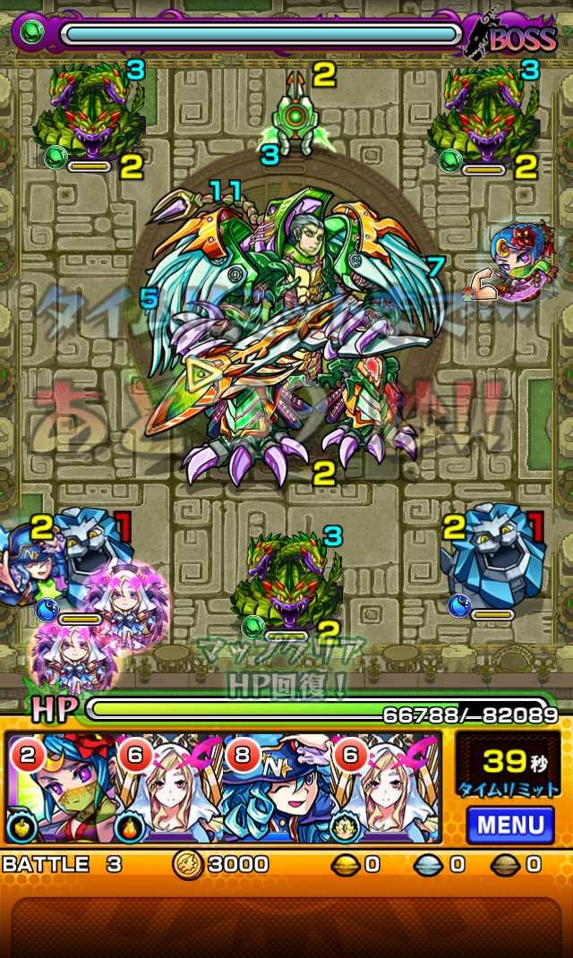 モンスト攻略英雄の神殿の新ステージ時の間でわくわくの実特級Lを高速周回できそう_バトル3_1_モンスト英雄の神殿攻略