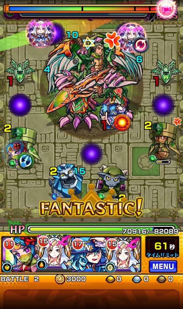 モンスト攻略英雄の神殿の新ステージ時の間でわくわくの実特級Lを高速周回できそう_バトル2_3_モンスト英雄の神殿攻略