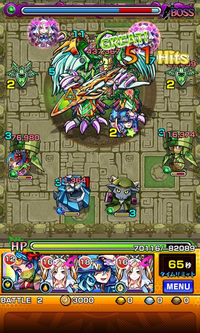 モンスト攻略英雄の神殿の新ステージ時の間でわくわくの実特級Lを高速周回できそう_バトル2_2_モンスト英雄の神殿攻略