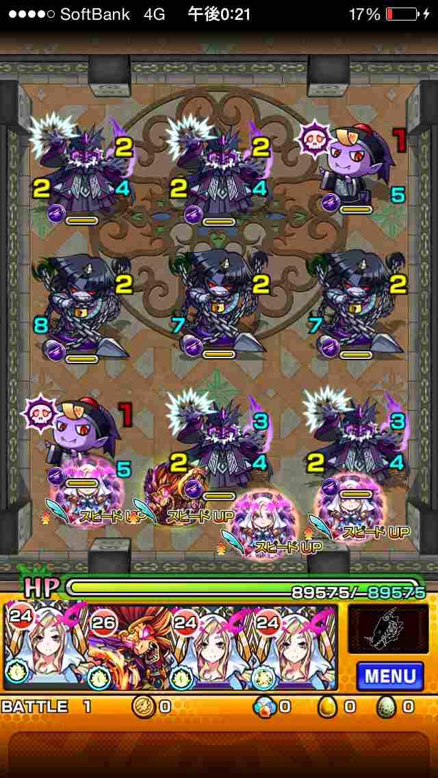 攻略『覇者の塔★29階』適正&ギミック11