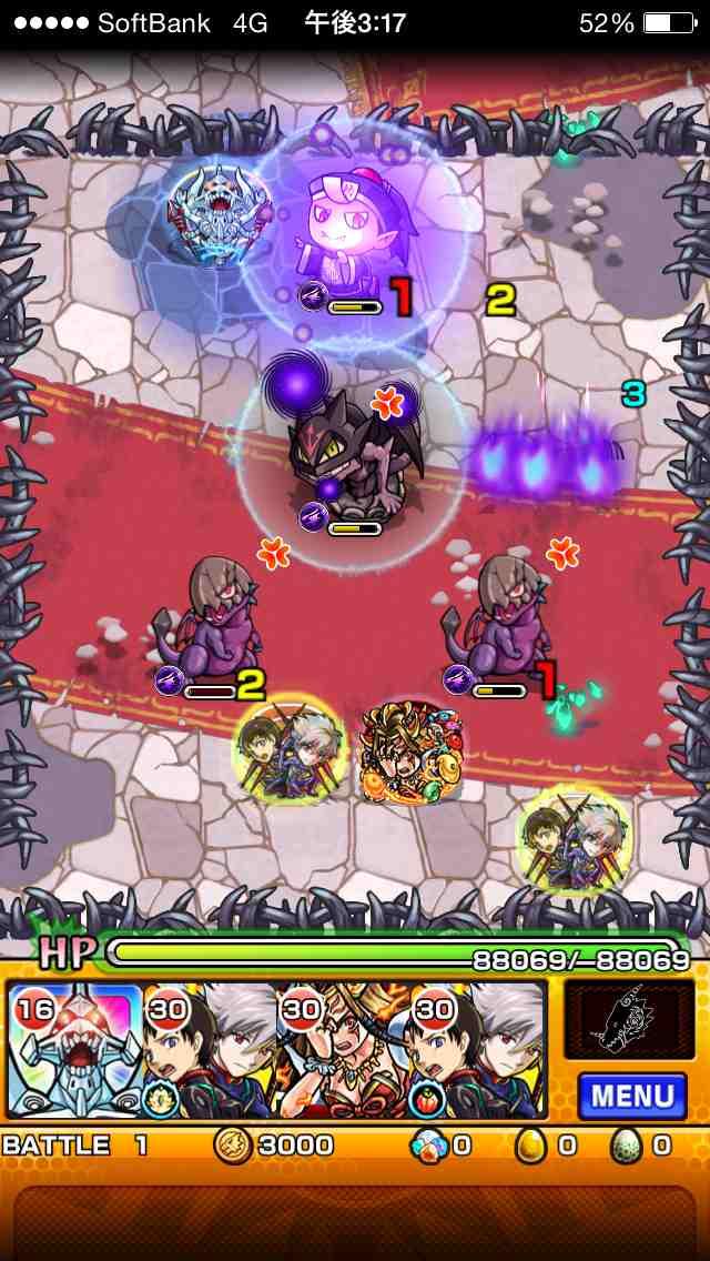 闇ムラサメギミック攻略13
