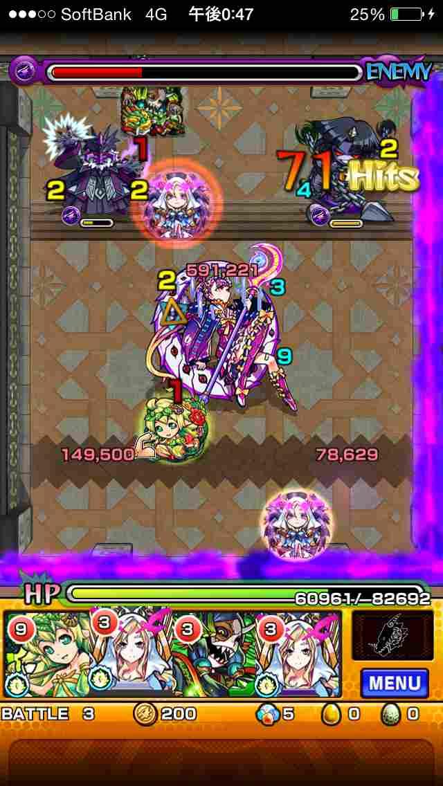 攻略『覇者の塔★29階』適正&ギミック36