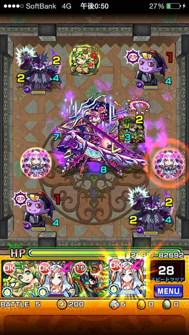 攻略『覇者の塔★29階』適正&ギミック51