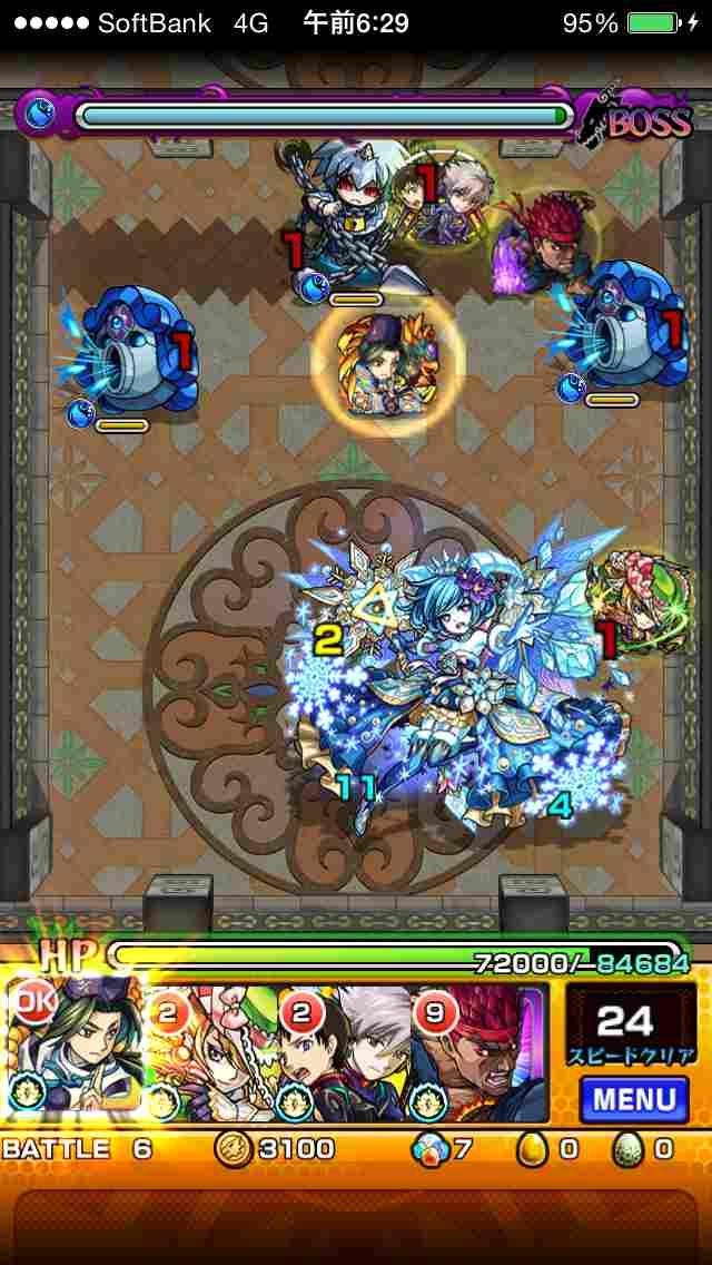 攻略『覇者の塔★27階』適正&ギミック6 (2)