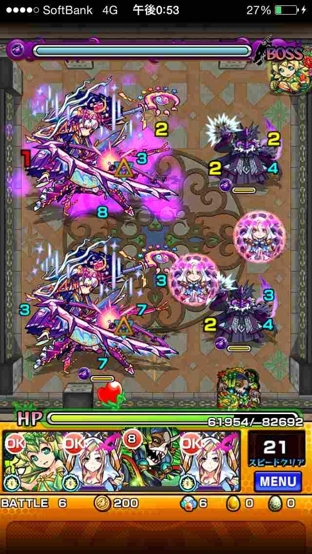 攻略『覇者の塔★29階』適正&ギミック61