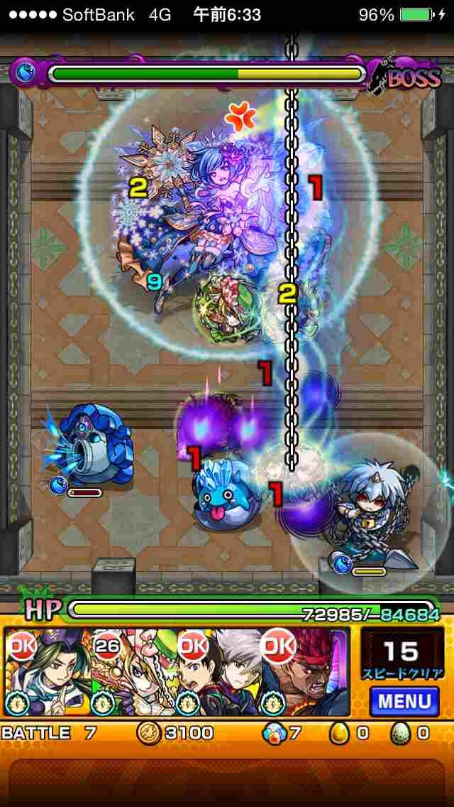 攻略『覇者の塔★27階』適正&ギミック7 (3)