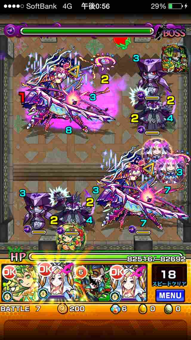 攻略『覇者の塔★29階』適正&ギミック71