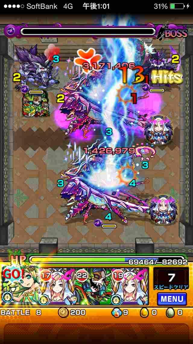 攻略『覇者の塔★29階』適正&ギミック89 (3)