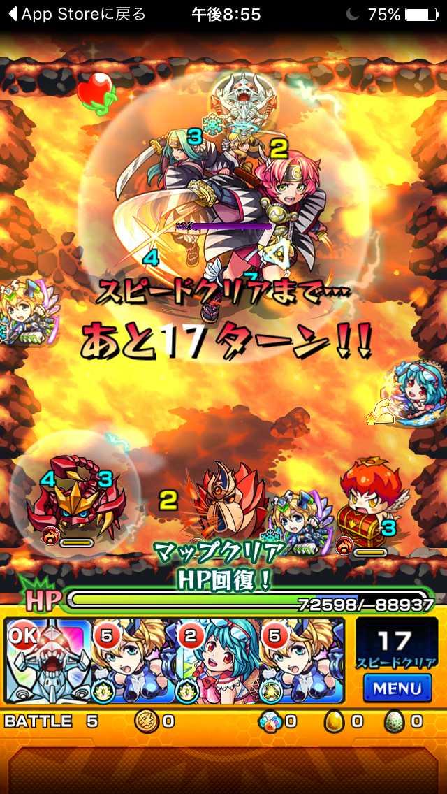 51_赤穂浪士47降臨ギミック攻略_compressed