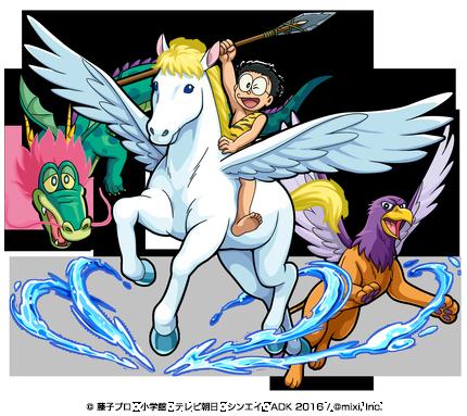 水属性 ★6 白馬の騎士 のび太(進化合成後)