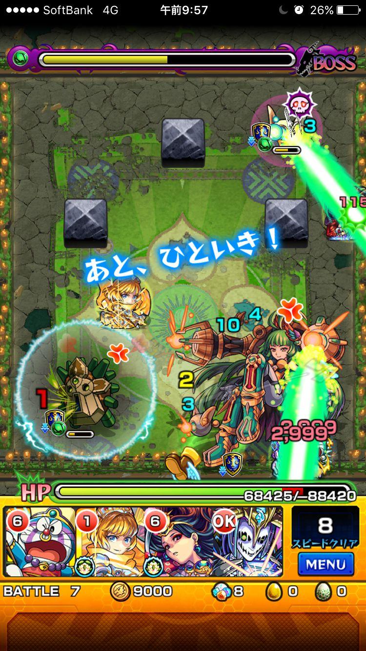 62_エウロパ降臨ギミック攻略_compressed