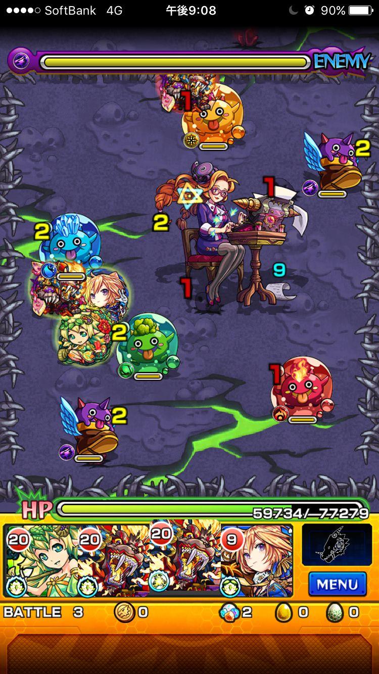 31_ミス・タイプ降臨ギミック適正攻略_compressed