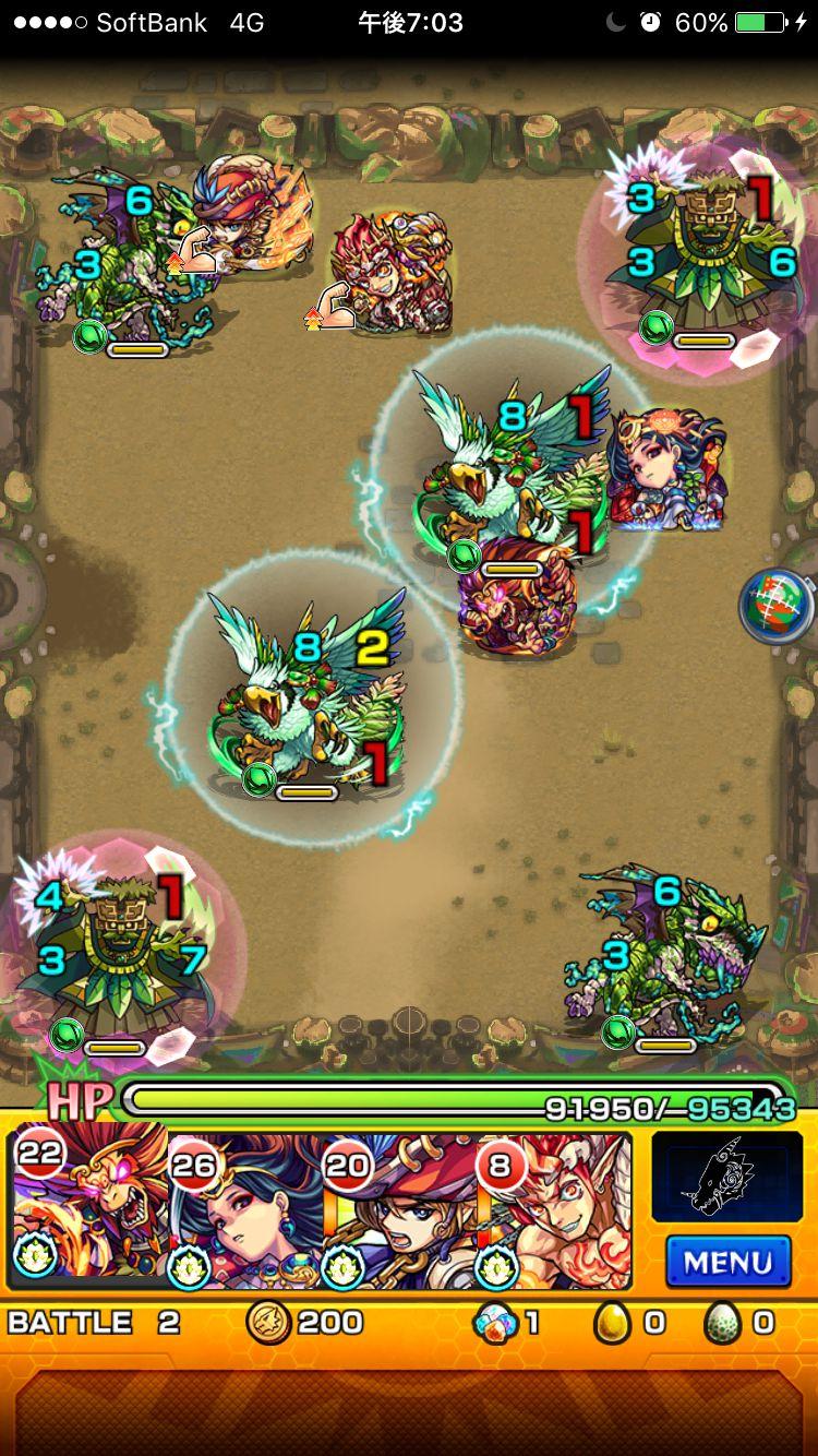 211_シャンバラ降臨ギミック攻略_compressed