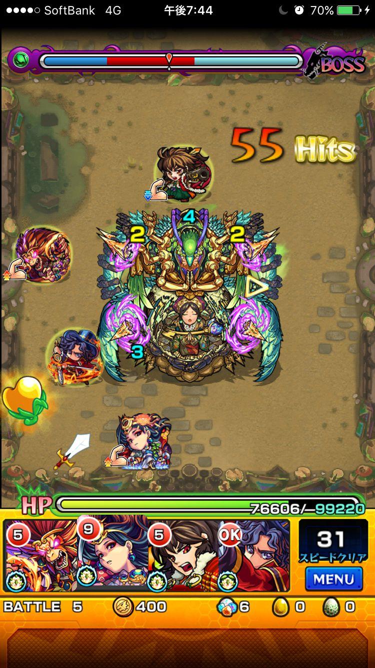 514_シャンバラ降臨ギミック攻略_compressed