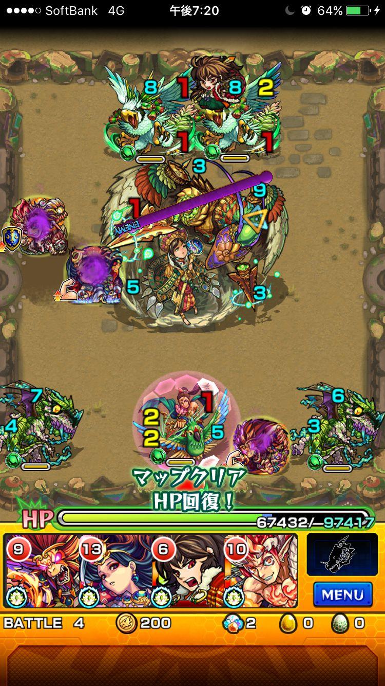 411_シャンバラ降臨ギミック攻略_compressed