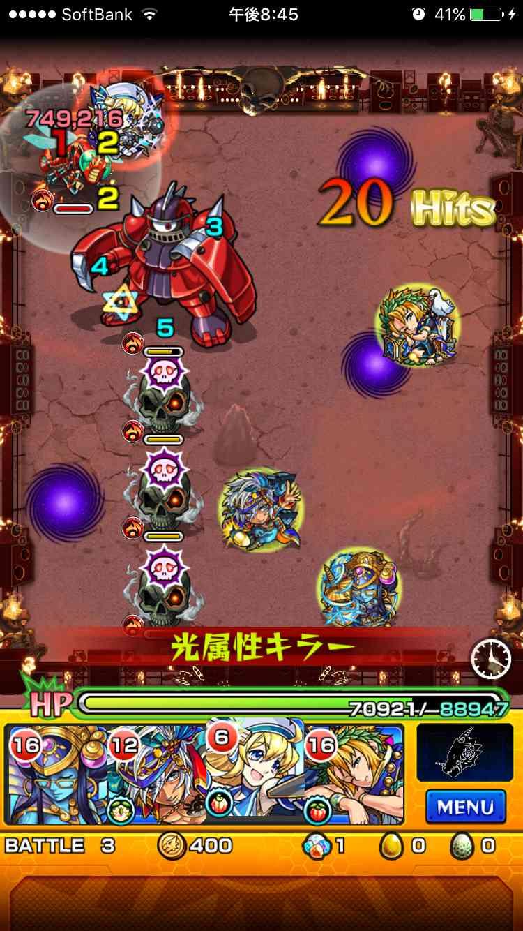 32バトル_ニルヴァーナ闘神超絶ギミック攻略