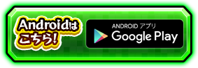 download_button_android