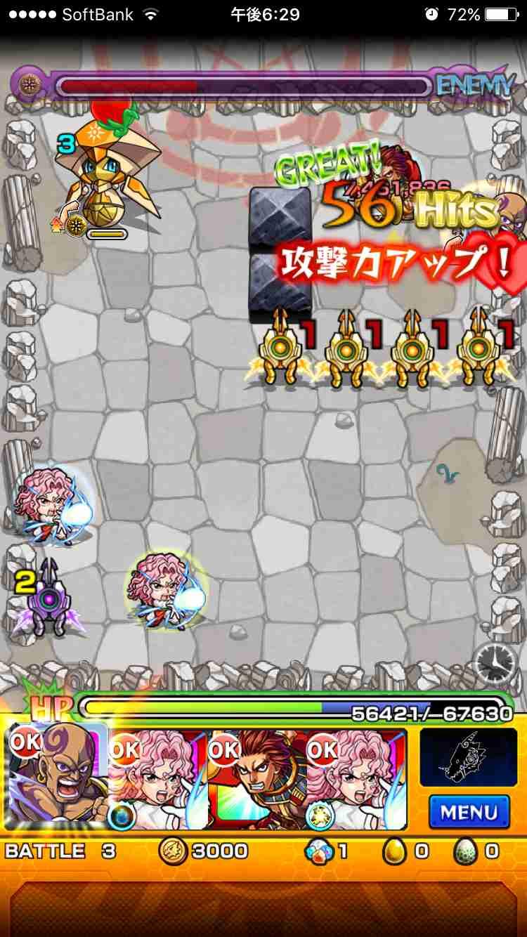 24バトル_孫権降臨クエストギミック&適正攻略_compressed
