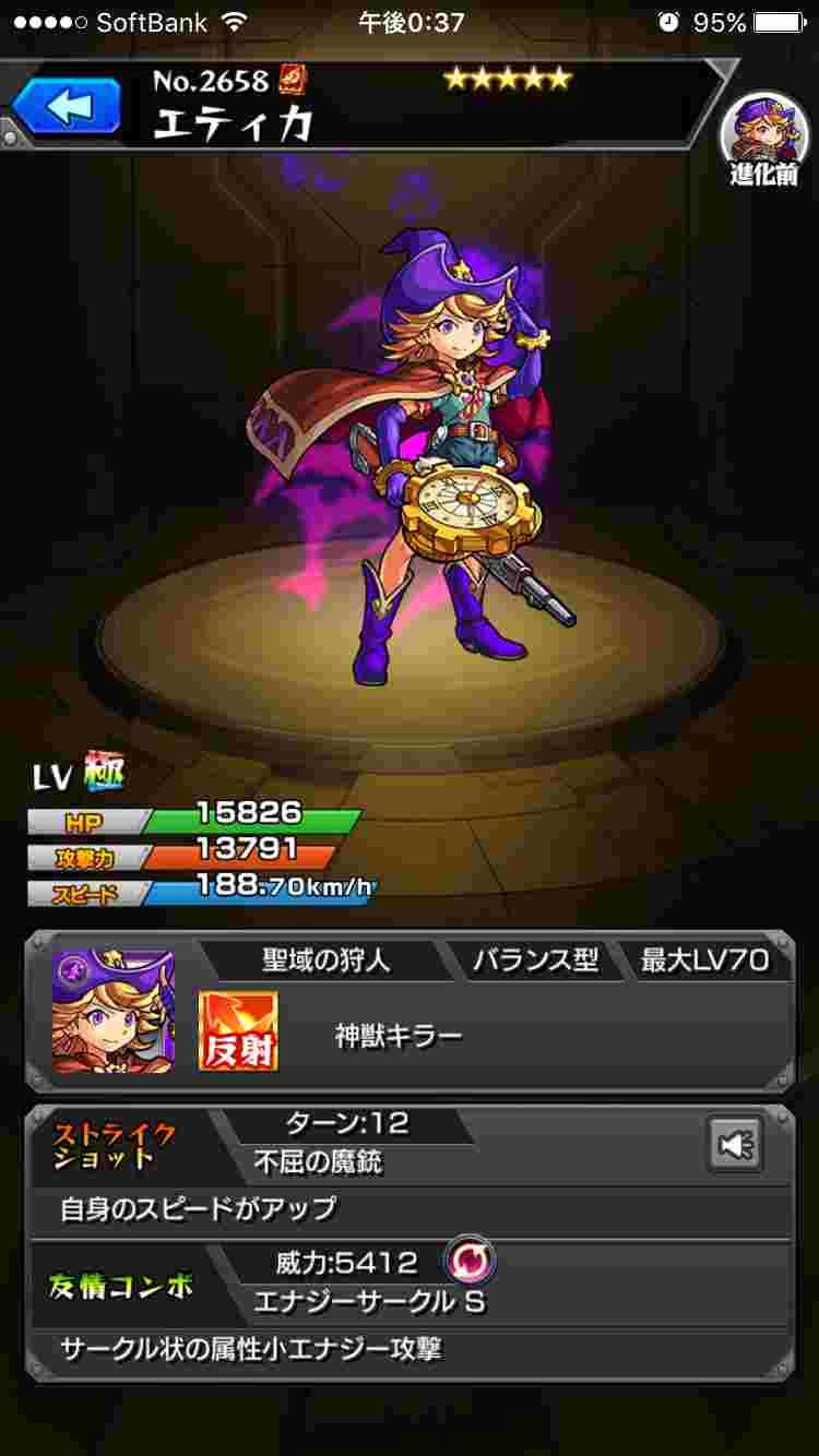 エティカ_comp