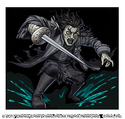闇属性 ★6 海の死神 サラザール(進化合成後)