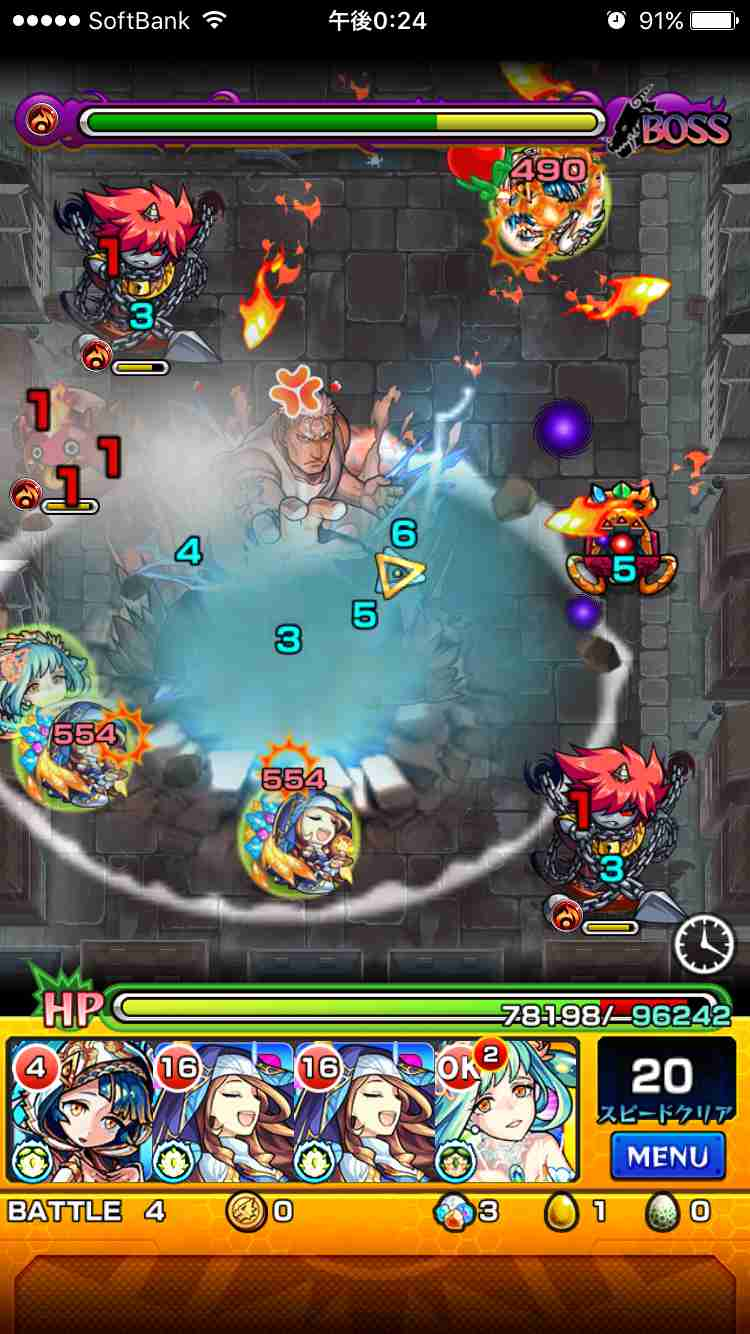 バトル4-2_スカー降臨クエストギミック攻略