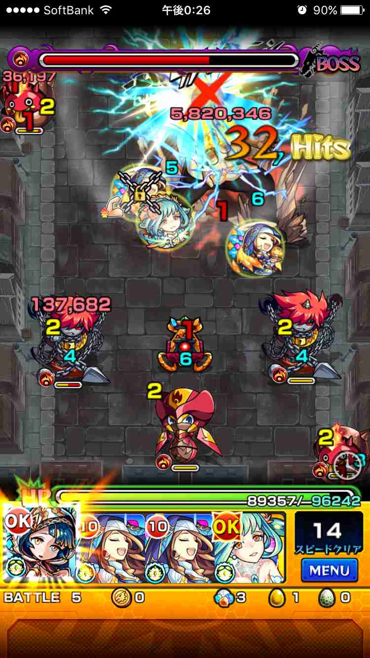 バトル5-2_スカー降臨クエストギミック攻略
