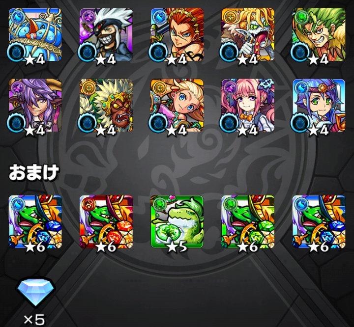 モンスト夏ガチャ10連結果3_忍野忍はなし