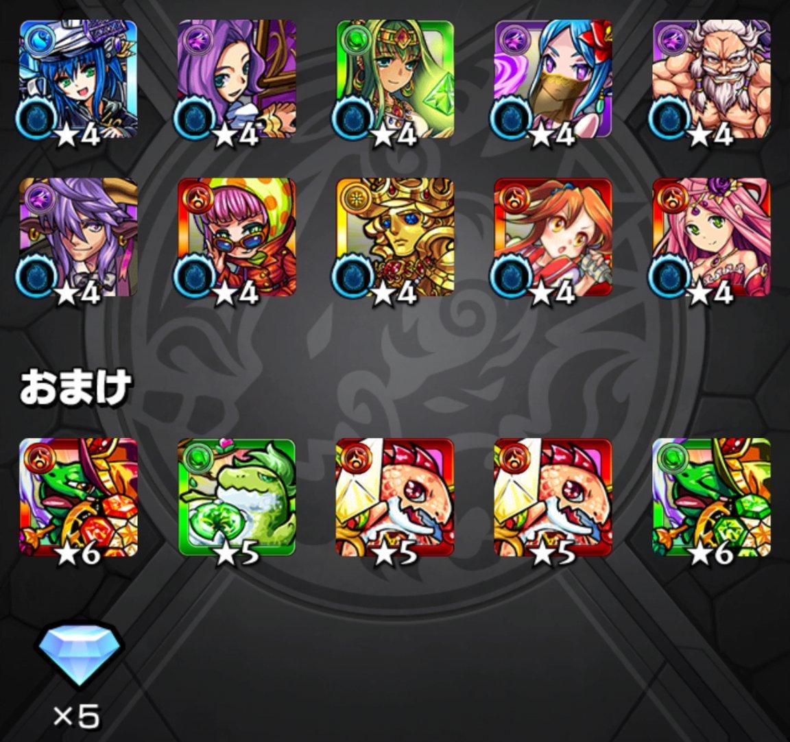 モンスト夏ガチャ10連結果6_忍野忍はなし