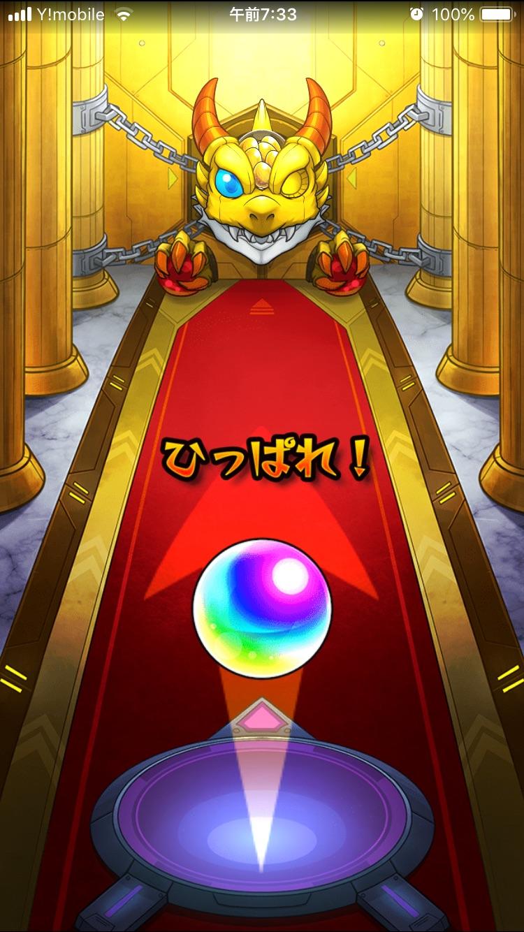 超獣神祭2