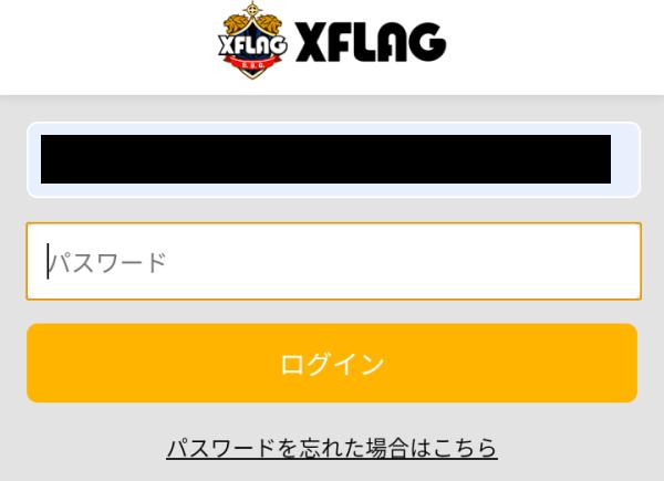 ➉Amazon版モンストにアカウント引継ぎをする際にはバックアップしたXFLAG IDが必要