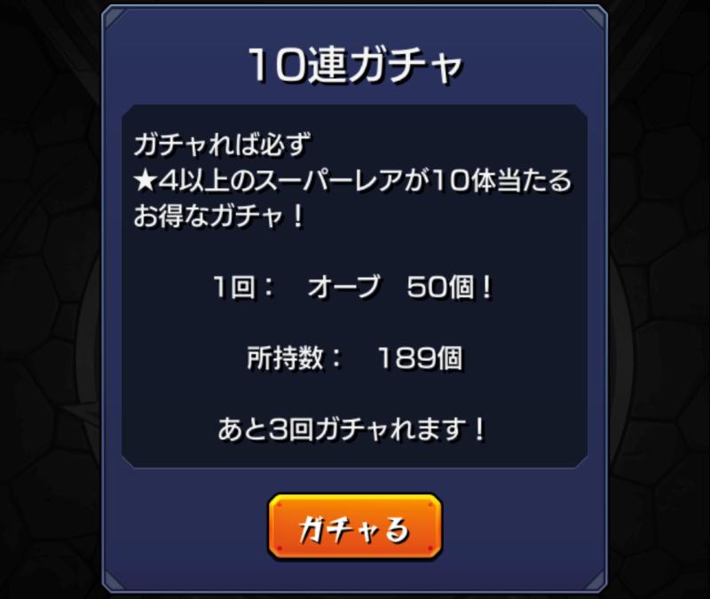❶1万円分を課金