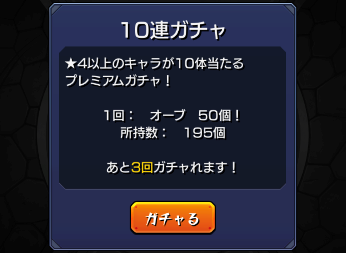 ➀1万円チャージ