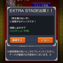 EXTRAでパーティ変更方法・裏技【モンスト】